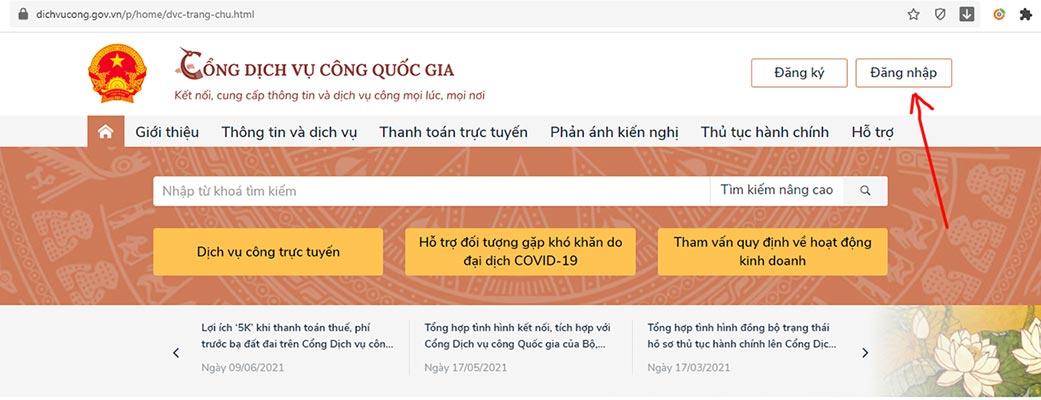 Cách kiểm tra căn cước công dân làm xong chưa online miễn phí