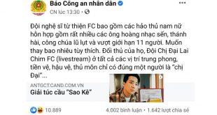 Hoài Linh, Trấn Thành, Thủy Tiên bị báo Công an nhân dân gọi tên cực hài